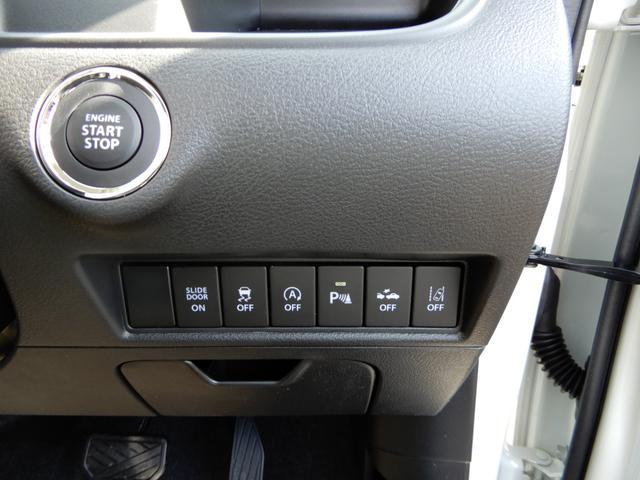 ハイブリッドMV 4WD 登録済み未使用車 レーダーブレーキ(18枚目)