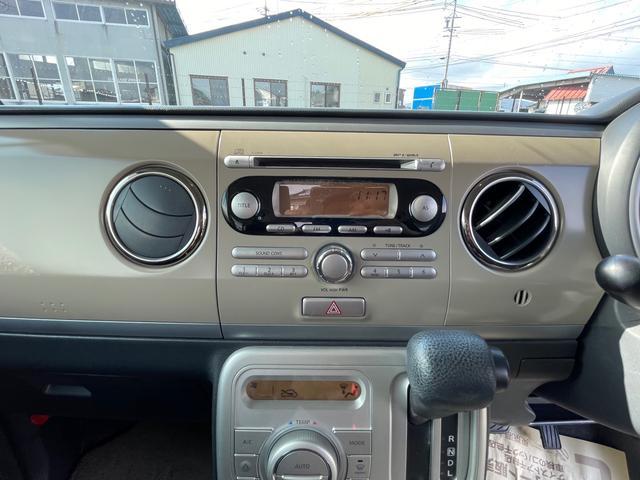 10thアニバーサリーリミテッド 2WD CVT プッシュスタート オートエアコン(26枚目)