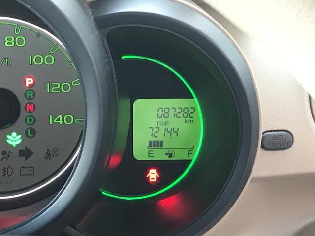 G 4WD ETC スマートキー CDオーディオ(18枚目)