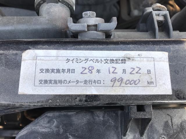 デューク-V 4WD オートマ ターボ(18枚目)