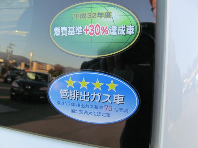 660 XG Sエネチャージ シートヒーター 禁煙1オナ(11枚目)