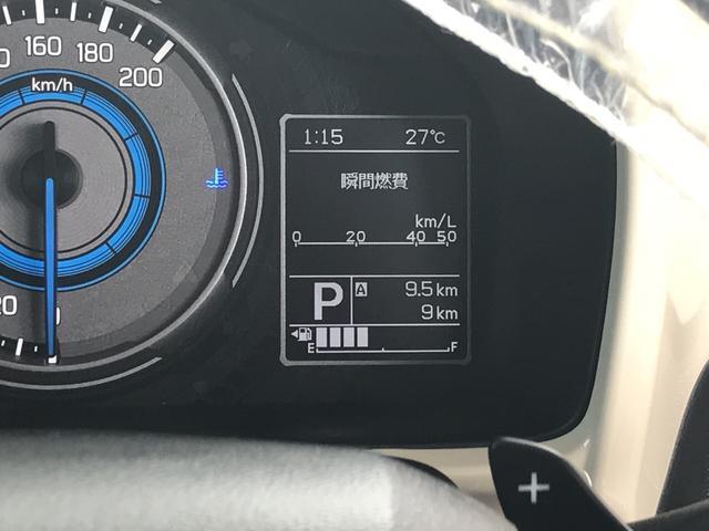 ハイブリッドMX 4WD ブレーキサポート 登録済未使用車(16枚目)