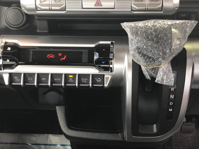 ハイブリッドMX 4WD ブレーキサポート 登録済未使用車(18枚目)