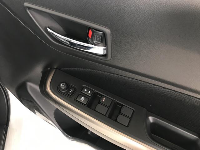 XRリミテッド 4WD 登録済未使用車 シートヒーター(9枚目)