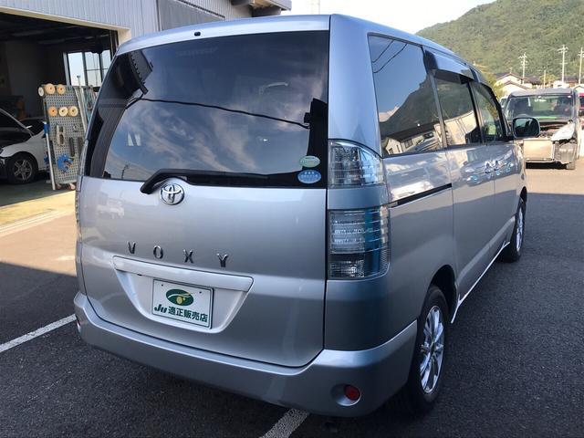 「トヨタ」「ヴォクシー」「ミニバン・ワンボックス」「長野県」の中古車6