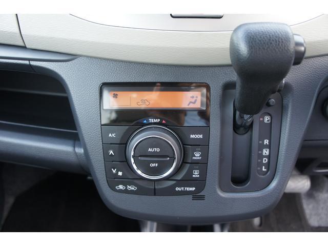 スズキ ワゴンR FX アイドリングストップ CD キーレス