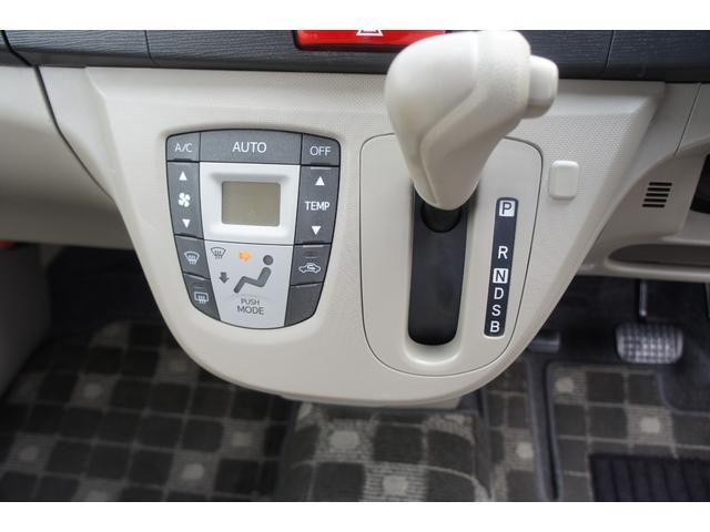 L 4WD キーレス ベンチシート(17枚目)