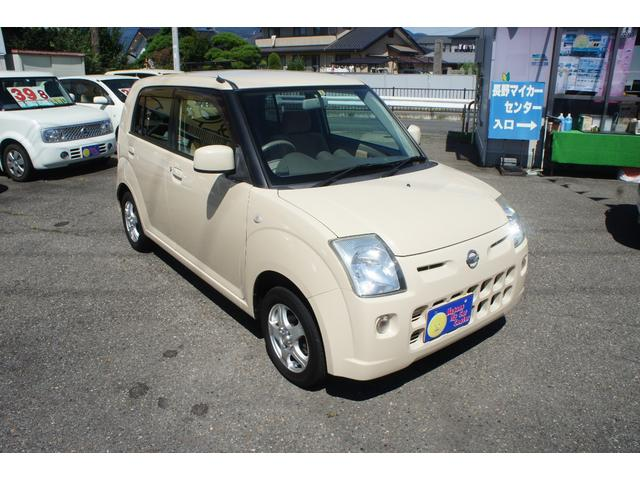 E FOUR 4WD キーレス CD ABS エアバック(8枚目)