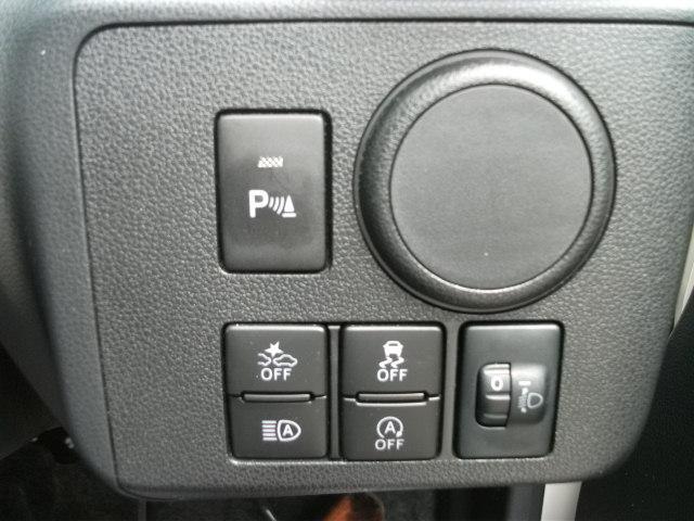 安全運転サポート・スマートアシスト3