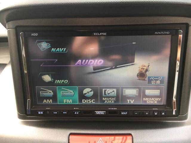 ホンダ オデッセイ アブソルート 4WD ナビTV ETC クルーズコントロール
