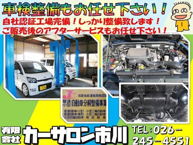 4WD 5速マニュアル 型式SE88MN(5枚目)