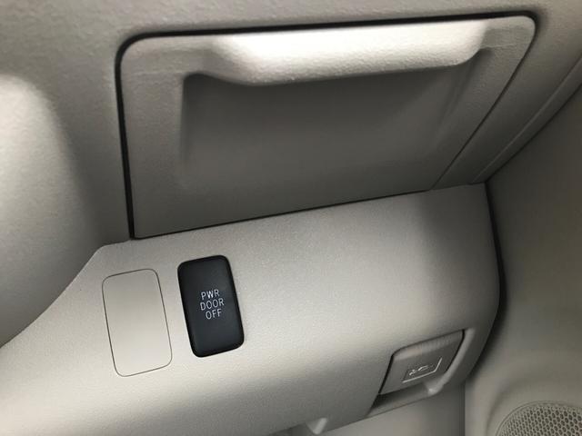 150i 4WD ナビ 電動スライド キーレス 検R2年9月(12枚目)