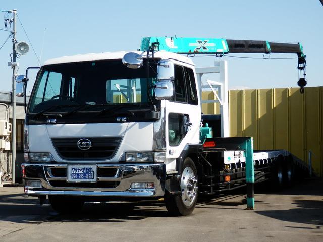 「その他」「コンドル」「トラック」「長野県」の中古車2