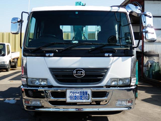 「その他」「コンドル」「トラック」「長野県」の中古車3