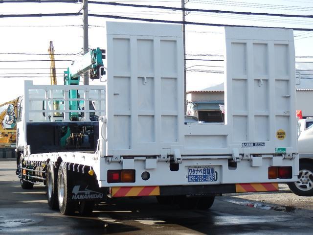 「その他」「コンドル」「トラック」「長野県」の中古車11