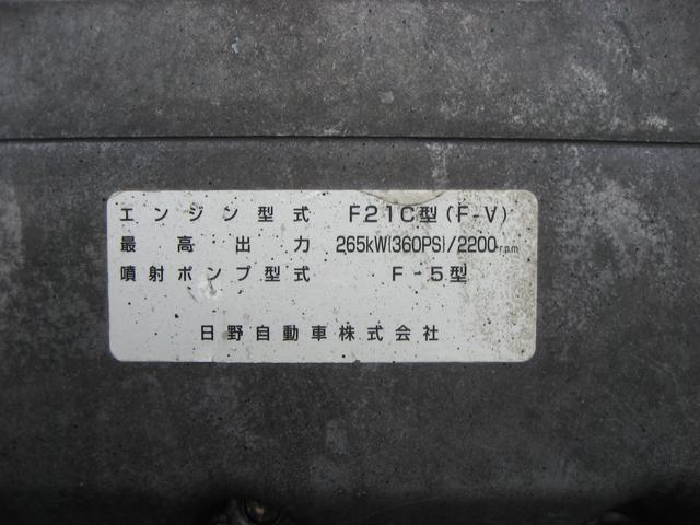 「その他」「プロフィア」「トラック」「長野県」の中古車27