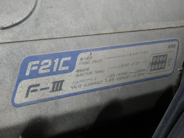 「その他」「プロフィア」「トラック」「長野県」の中古車21