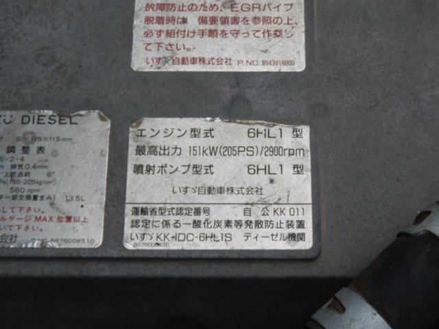 「その他」「フォワード」「トラック」「長野県」の中古車34