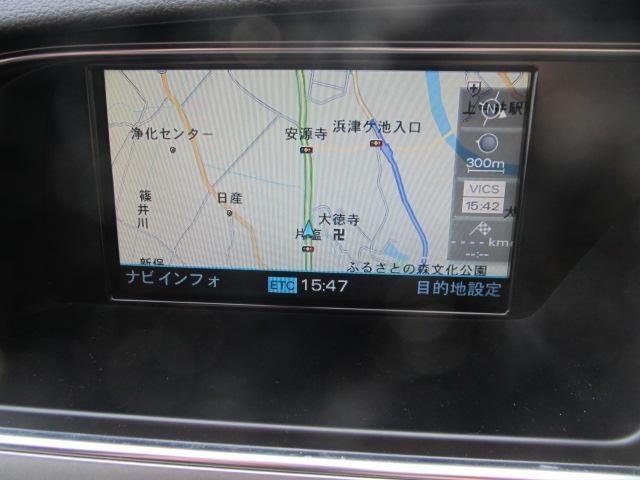 「アウディ」「S5」「クーペ」「長野県」の中古車26