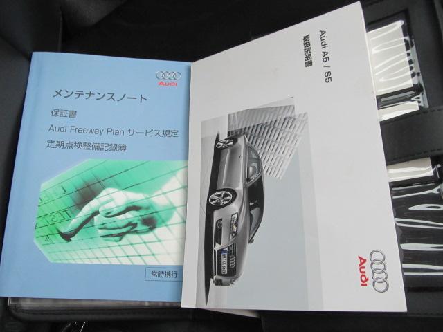 「アウディ」「S5」「クーペ」「長野県」の中古車35