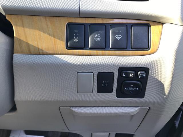 「トヨタ」「エスティマ」「ミニバン・ワンボックス」「長野県」の中古車9