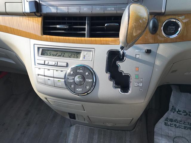 「トヨタ」「エスティマ」「ミニバン・ワンボックス」「長野県」の中古車16