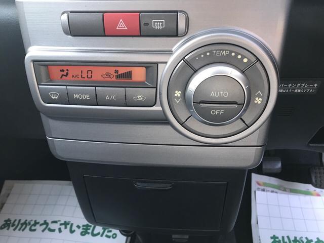 X ナビ 4WD スマートキー エンスタ アルミホイール(12枚目)