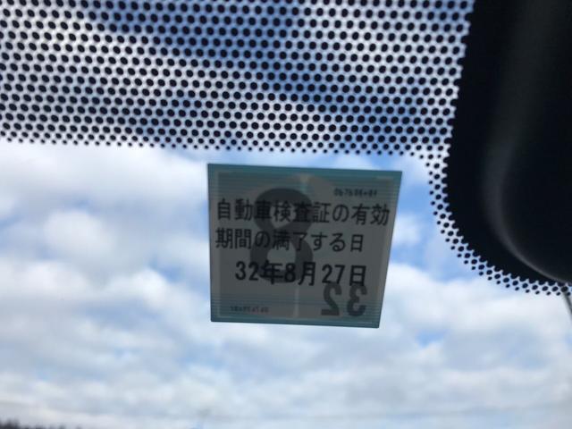 「トヨタ」「アベンシスワゴン」「ステーションワゴン」「長野県」の中古車21