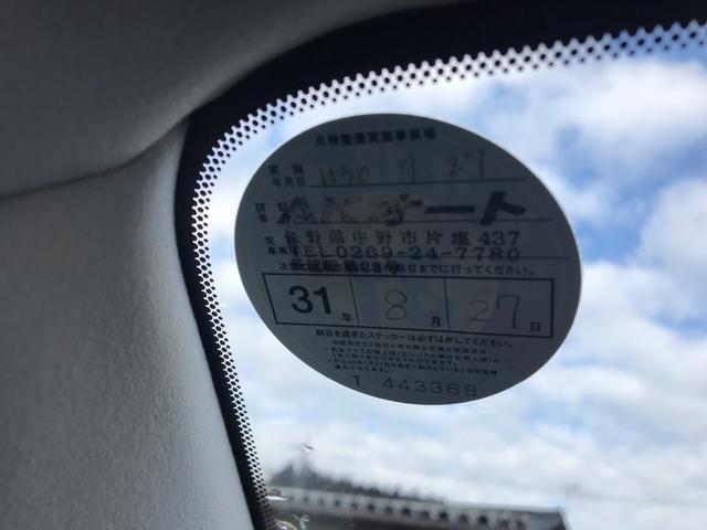 「トヨタ」「アベンシスワゴン」「ステーションワゴン」「長野県」の中古車22