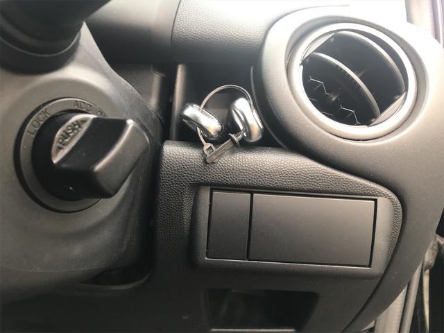 当店のお車をご覧いただきましてありがとうございます。お車についてのご質問やお見積りのご依頼、ご購入にあたってのご相談などお気軽にお問い合わせ下さい!