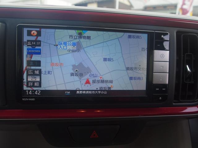 シルク Gパッケージ SAII 4WD 純正ナビ・ETC(8枚目)