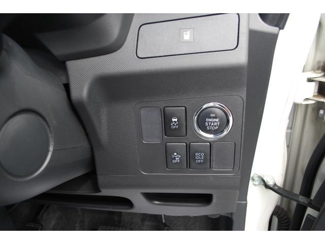 プッシュボタンスタート/安全運転サポート機能スマアシスイッチ