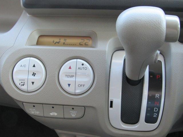 パステルターボ4WD ワンオーナー禁煙車 スタッドレスアルミ(13枚目)