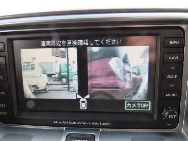 G ナビパッケージ 4WD フリップダウンモニター(20枚目)