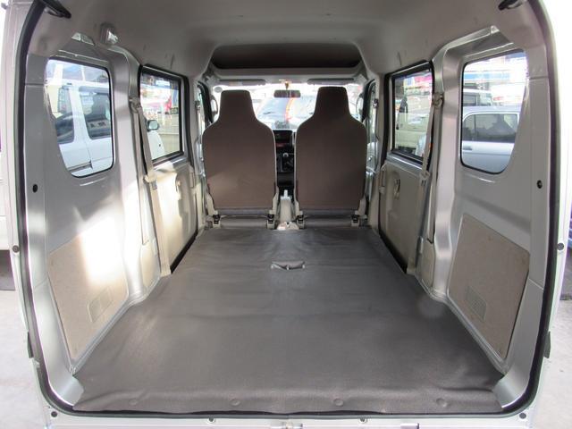 「日産」「NV100クリッパー」「軽自動車」「長野県」の中古車15