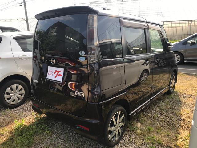 ハイウェイスター 4WD ナビTV 左電動スライド(5枚目)