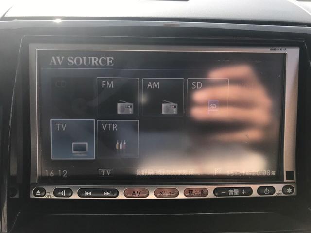 ハイウェイスター 4WD ナビTV 左電動スライド(14枚目)