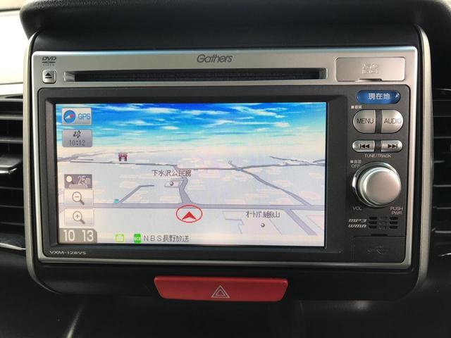 「ホンダ」「N-BOX」「コンパクトカー」「長野県」の中古車12