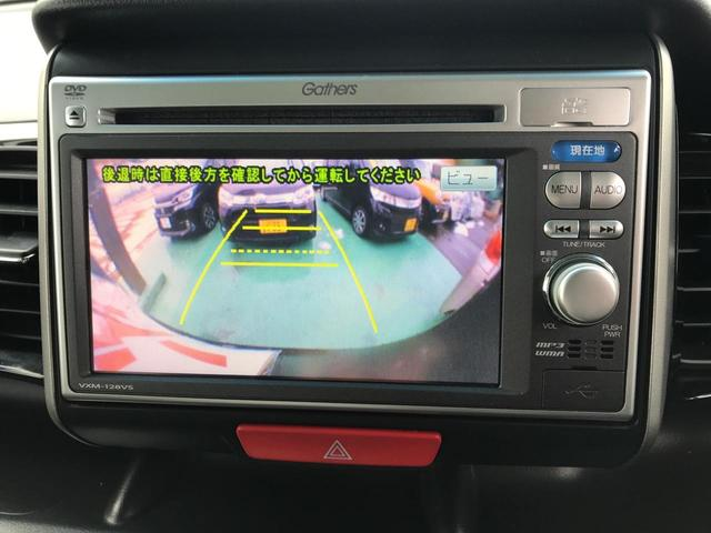 「ホンダ」「N-BOX」「コンパクトカー」「長野県」の中古車13