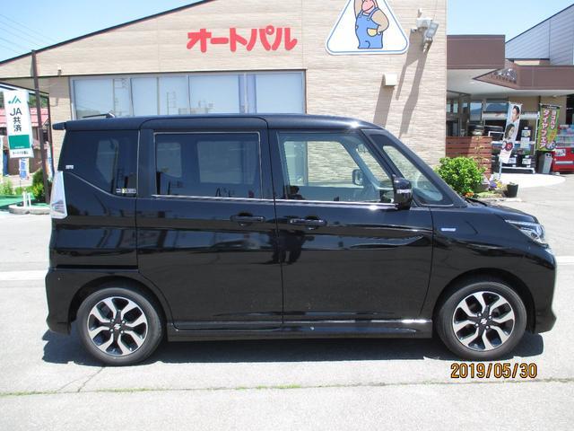「スズキ」「ソリオバンディット」「ミニバン・ワンボックス」「長野県」の中古車5