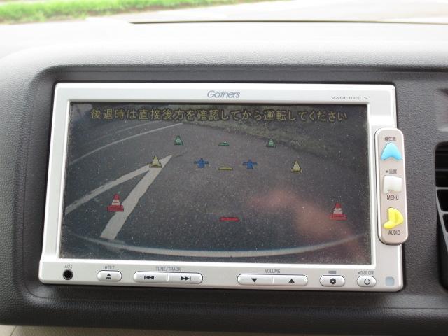 「ホンダ」「ライフ」「コンパクトカー」「長野県」の中古車9