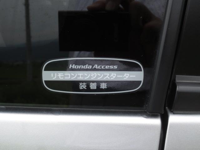 「ホンダ」「ライフ」「コンパクトカー」「長野県」の中古車16