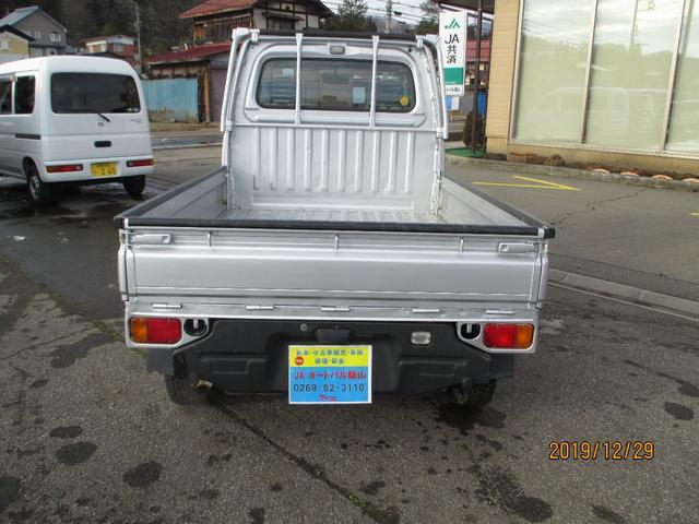 「スバル」「サンバートラック」「トラック」「長野県」の中古車3