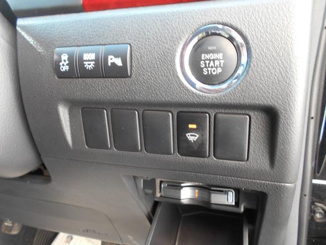 トヨタ ヴェルファイア 2.4Z 4WD 両側パワードア ナビ フルセグ