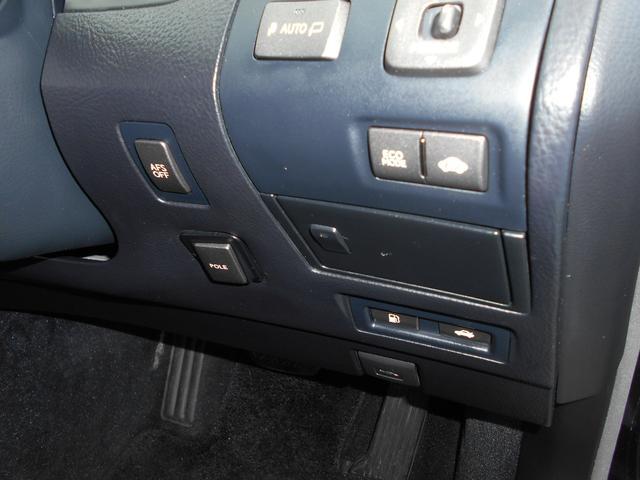 LS600h バージョンU 4WD 黒革 マルチ(10枚目)