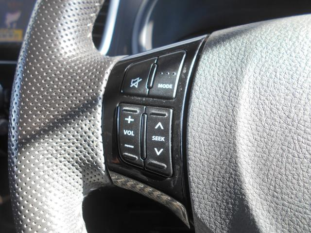 ブラック&ホワイト 4WD ナビ フルセグ 両側パワードア(9枚目)