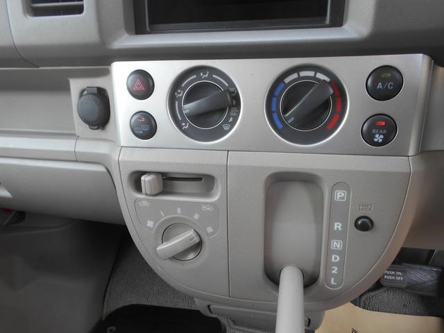 JP 4WD 車いすスローパー 4WD(7枚目)