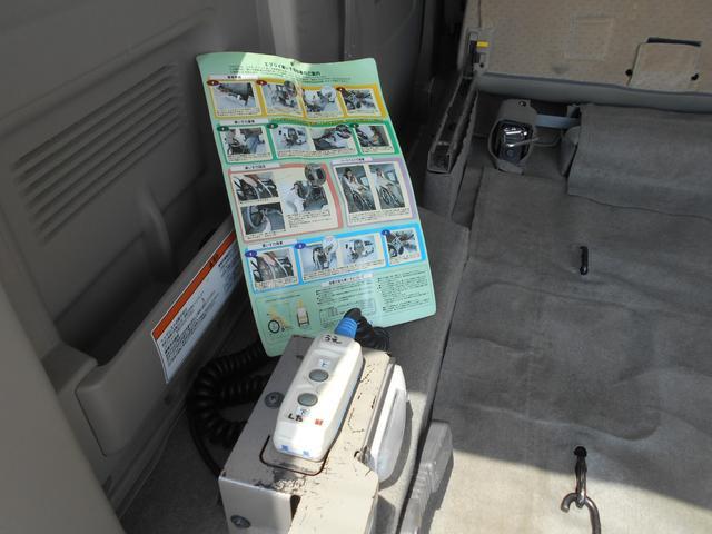 JP 4WD 車いすスローパー 4WD(8枚目)