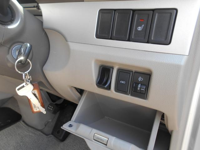 JP 4WD 車いすスローパー 4WD(9枚目)