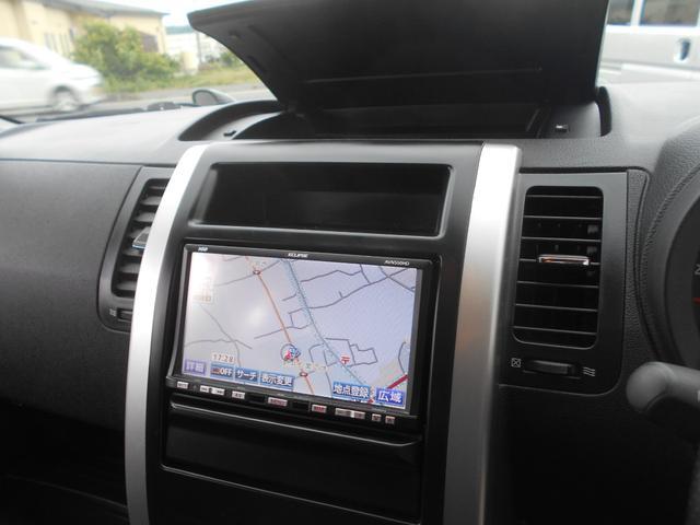 20Xtt 4WD ナビ TV(7枚目)